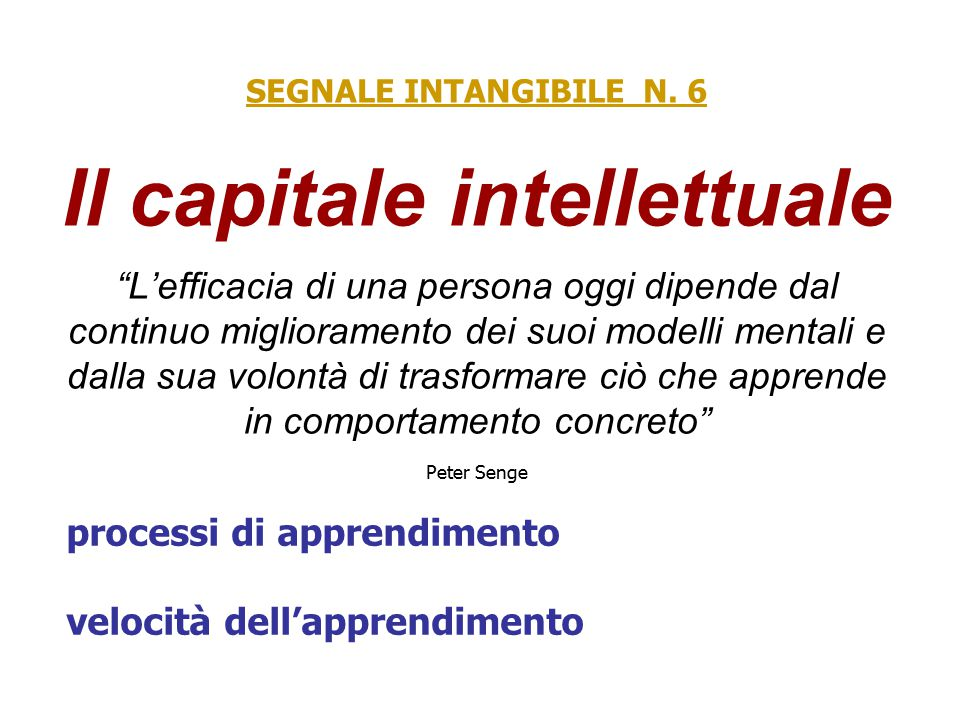 SEGNALE INTANGIBILE N.
