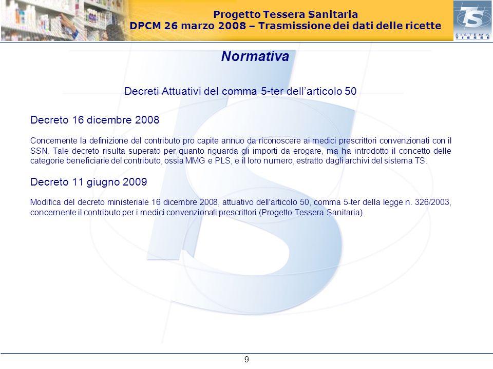 Progetto Tessera Sanitaria DPCM 26 marzo 2008 – Trasmissione dei dati delle ricette Decreto-Legge 31 maggio 2010, n.