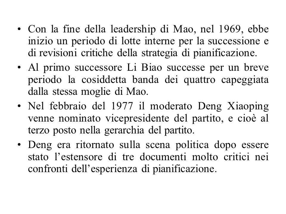 A partire dal 1978, su impulso di Deng Xiaoping iniziava quel complesso itinerario, durato più di un trentennio, che ha condotto la Cina dal dopo Mao al XVIII Congresso nel 2012 (figura 7).