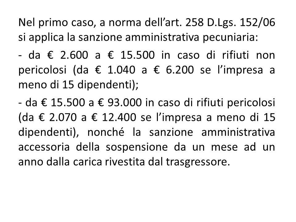 Nel primo caso, a norma dell'art. 258 D.Lgs. 152/06 si applica la sanzione amministrativa pecuniaria: - da € 2.600 a € 15.500 in caso di rifiuti non p