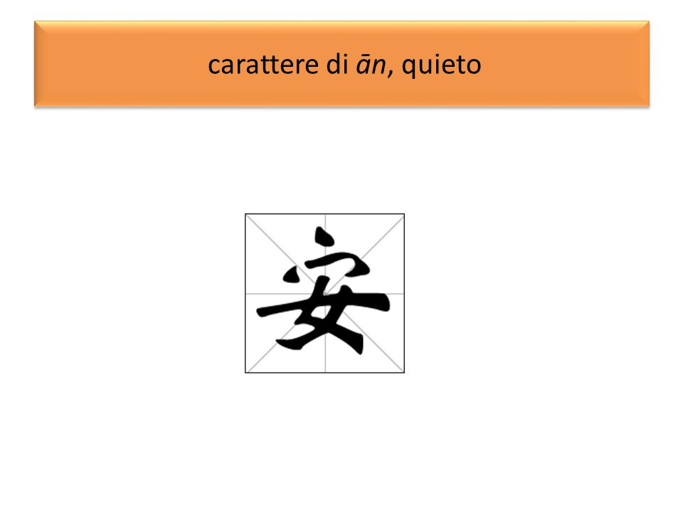Trigrammi ( 八卦 ba gúa,lett.: otto numeri) ☰乾 qián, il creativoCielo 天 il forte, il padre ☷坤 kūn, il ricettivoTerra 地 lo spazio, la madre ☳震 zhèn, l'eccitanteTuono 雷 il moto, la scossa, il primo figlio ☵坎 kǎn, l'abissaleAcqua 水 il pericolo, la prova, il figlio mediano ☶艮 gèn, il limiteMonte 山 Il fermarsi, il figlio minore ☴巽 xùn, il miteVento 風 il penetrante, la radice, la figlia maggiore ☲離 lí, l'ardenteFuoco 火 il lucente, la dipendenza, la figlia mediana ☱兌 duì, il serenoLago 湖 la letizia, la figlia minore
