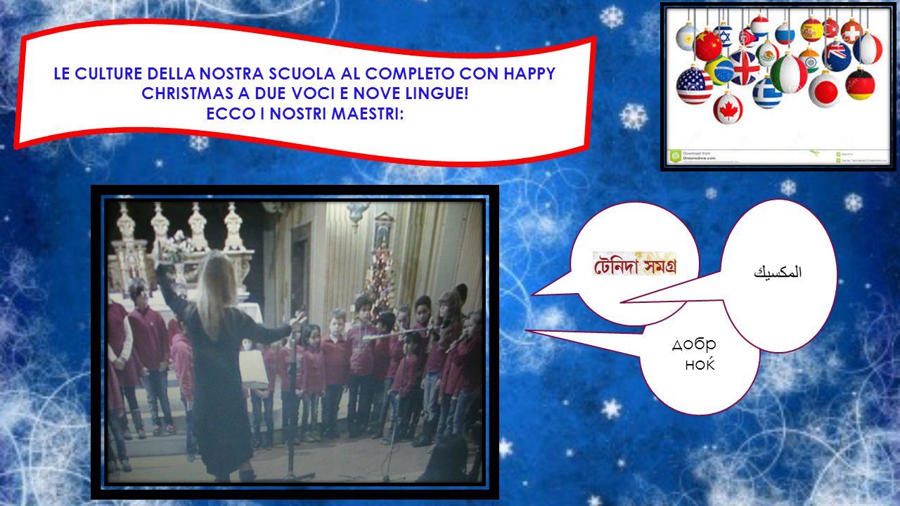 добра ноќ LE CULTURE DELLA NOSTRA SCUOLA AL COMPLETO CON HAPPY CHRISTMAS A DUE VOCI E NOVE LINGUE! ECCO I NOSTRI MAESTRI: