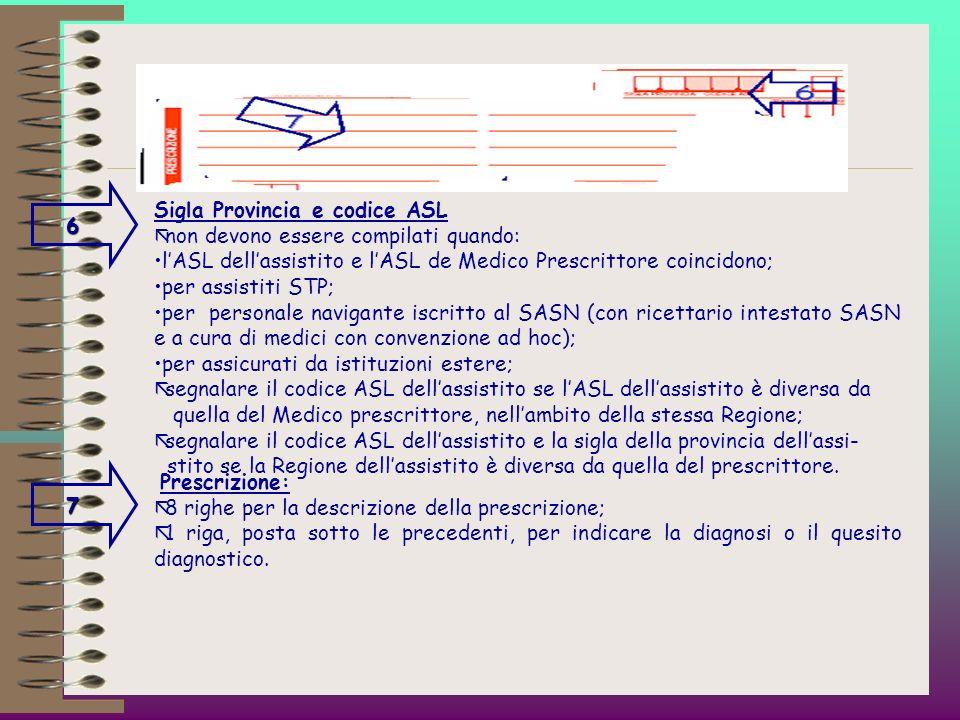 5 Area Esenzione: larea destinata allesenzione è da compilare sempre, sia in presenza che in assenza di esenzione: ãcasella contrassegnata dalla lette