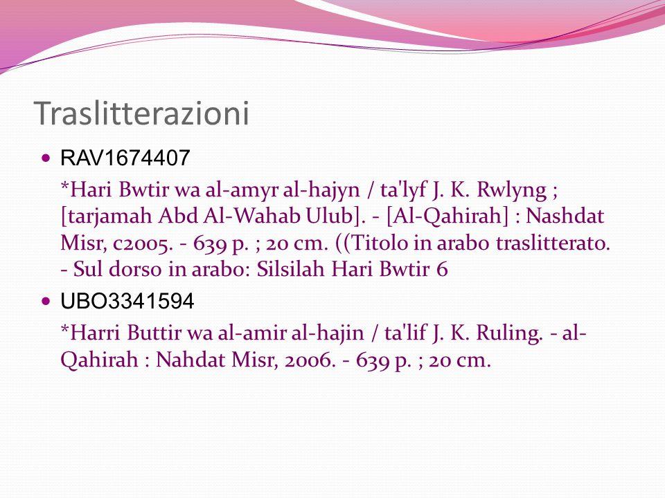 Traslitterazioni RAV1674407 *Hari Bwtir wa al-amyr al-hajyn / ta'lyf J. K. Rwlyng ; [tarjamah Abd Al-Wahab Ulub]. - [Al-Qahirah] : Nashdat Misr, c2005
