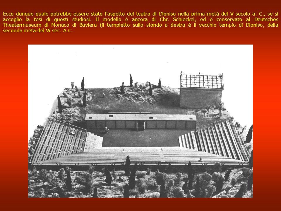 Un altro caso di teatro con orchestra rettangolare è offerto dal piccolo teatro di Trachones, un borgo alla periferia di Atene, che è stato oggetto di