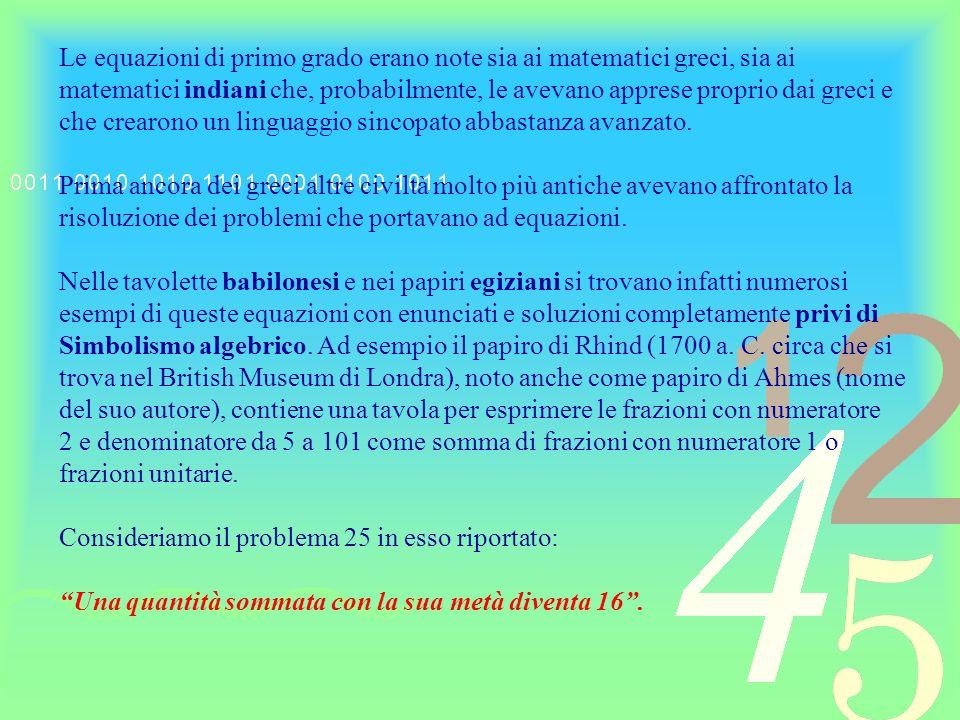 Lincognita appare esplicitamente per la prima volta in Diofanto che la chiama aritmos, cioè numero incognito, e lo indica con il simbolo x, probabilmente perché questa s greca è la lettera finale del suo nome.