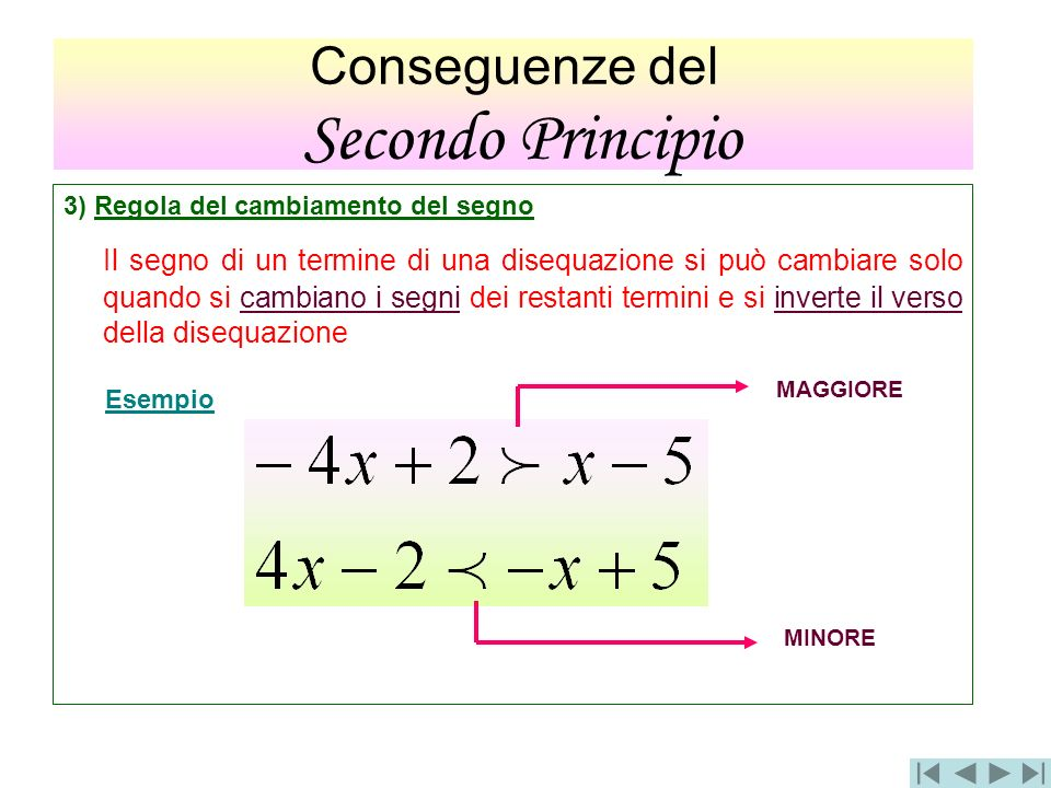 3) Regola del cambiamento del segno Il segno di un termine di una disequazione si può cambiare solo quando si cambiano i segni dei restanti termini e