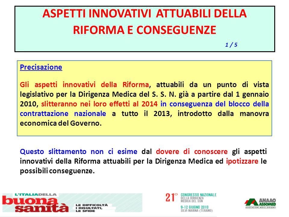 ASPETTI INNOVATIVI ATTUABILI DELLA RIFORMA E CONSEGUENZE 1 / 5 Precisazione Gli aspetti innovativi della Riforma, attuabili da un punto di vista legis