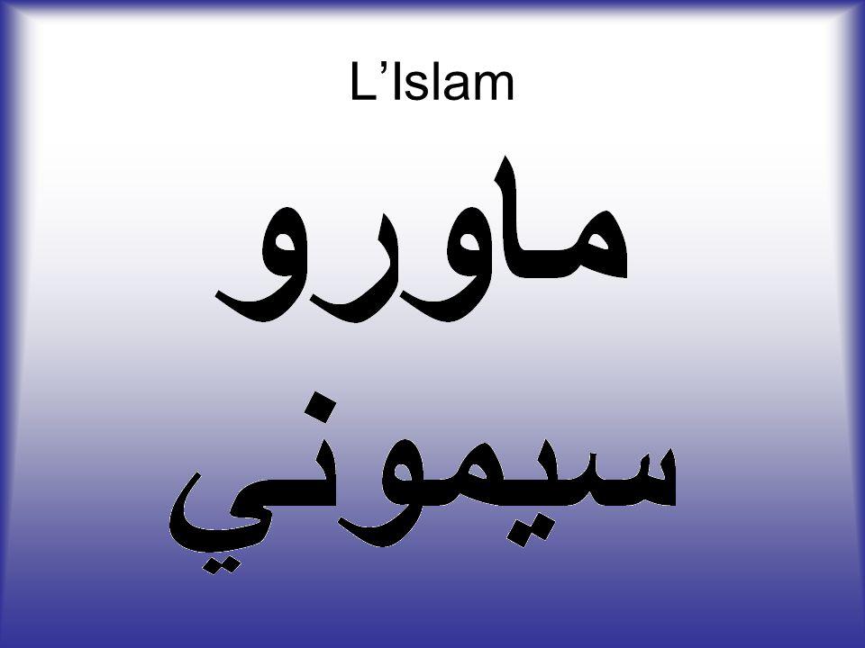 Impero Islamico