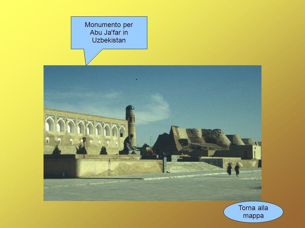 Pagina del trattato di Abu Ja'far Frontespizio del trattato di Abu Ja'far
