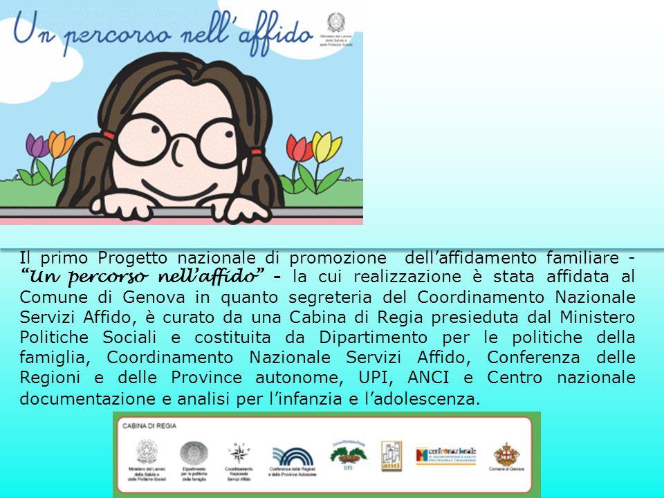 Il primo Progetto nazionale di promozione dellaffidamento familiare - Un percorso nellaffido - la cui realizzazione è stata affidata al Comune di Geno