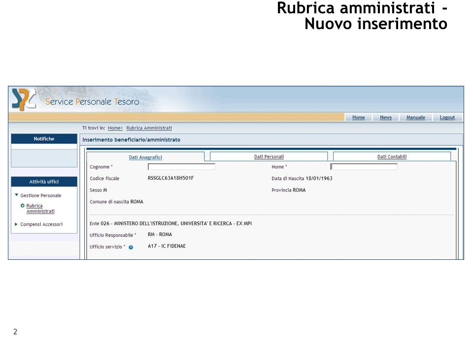 Rubrica amministrati - Nuovo inserimento 2
