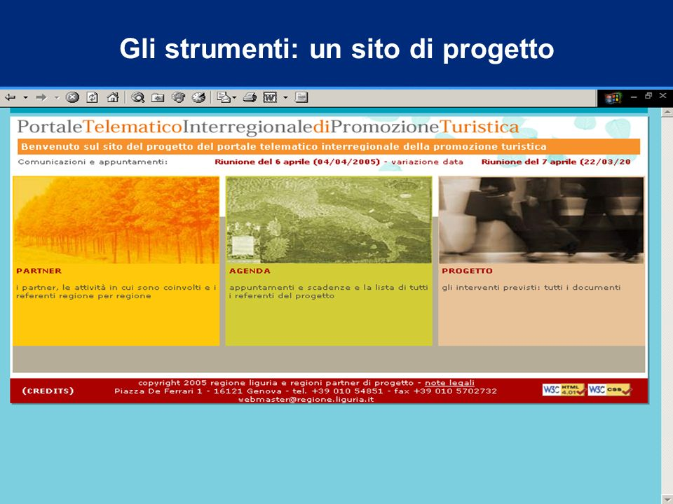 Gli strumenti: un sito di progetto