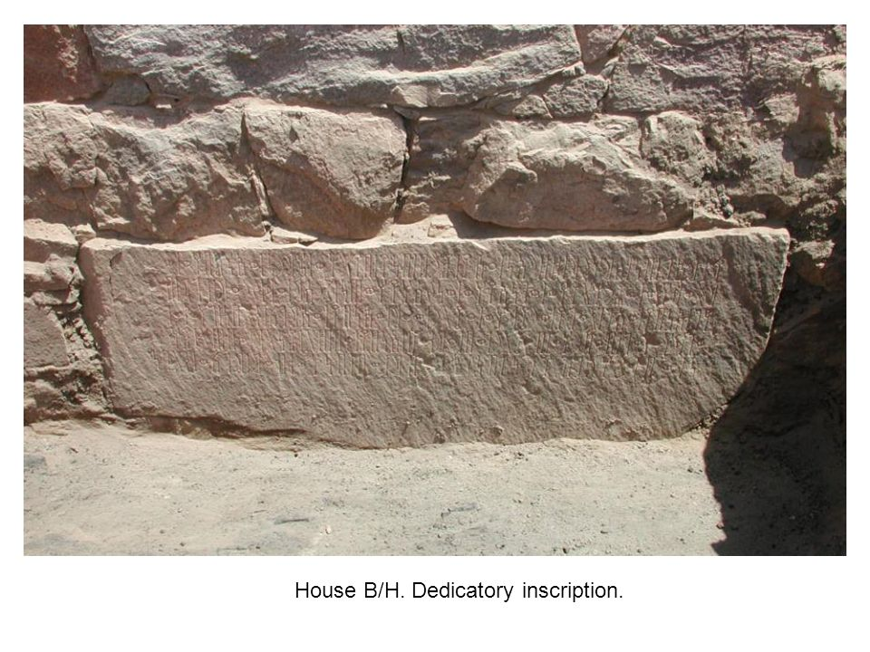 House B/H. Dedicatory inscription.