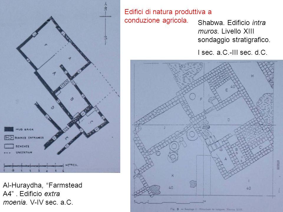 Shabwa. Edifici 72, 73 e 74. Esempio di edificio a corte.
