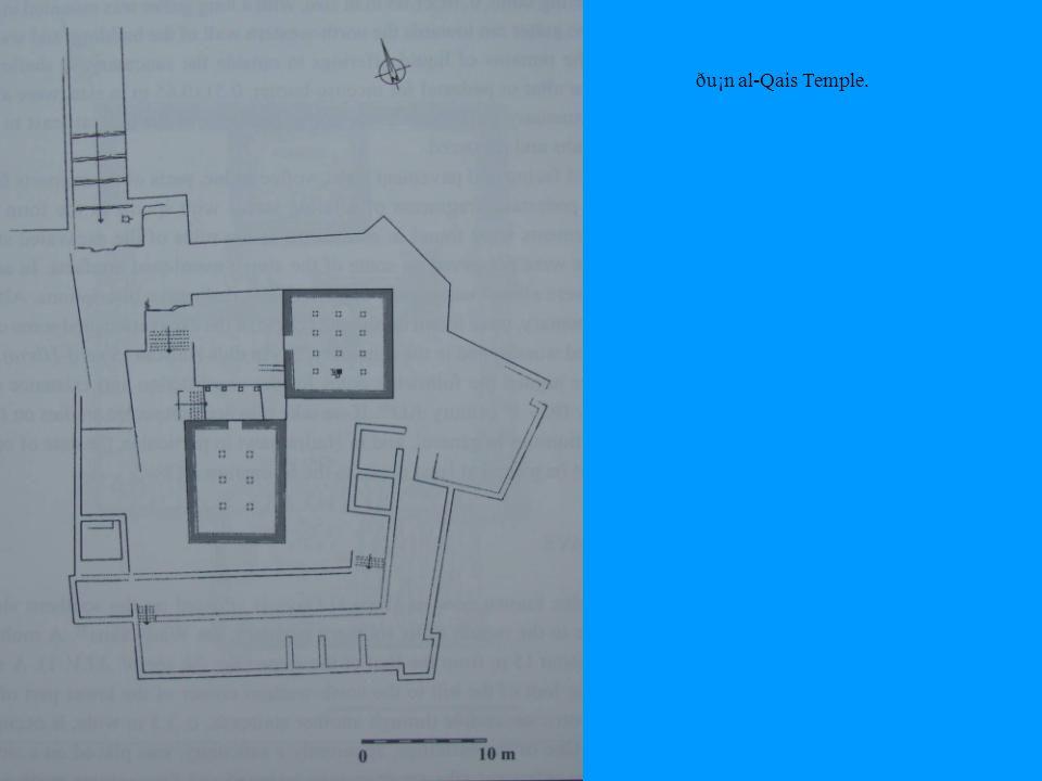 Az-Z…lif, extra muros temple.
