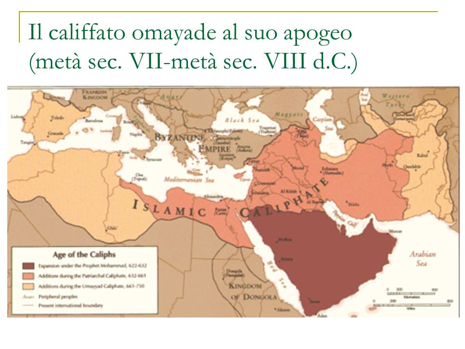 Il califfato omayade al suo apogeo (metà sec. VII-metà sec. VIII d.C.)