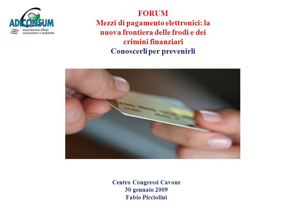 La frode creditizia non è più quella di chi ti ruba il portafoglio, del borseggiatore o quella di Totò che vende Fontana di Trevi
