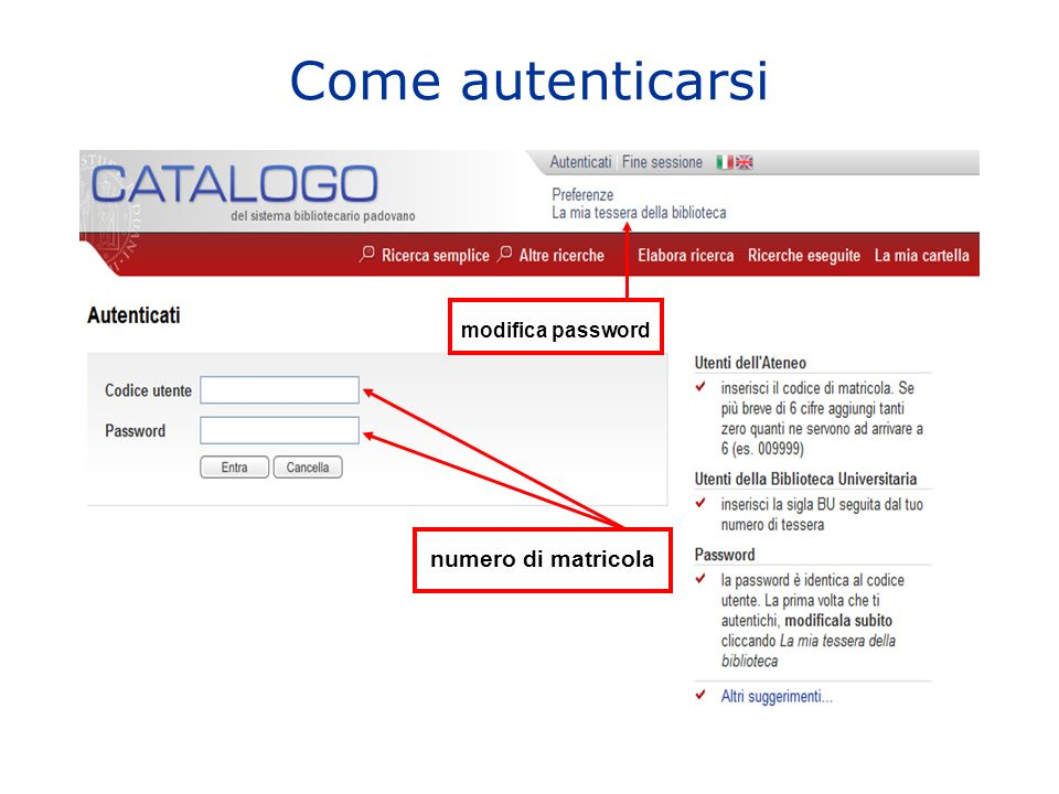 Come autenticarsi modifica password numero di matricola