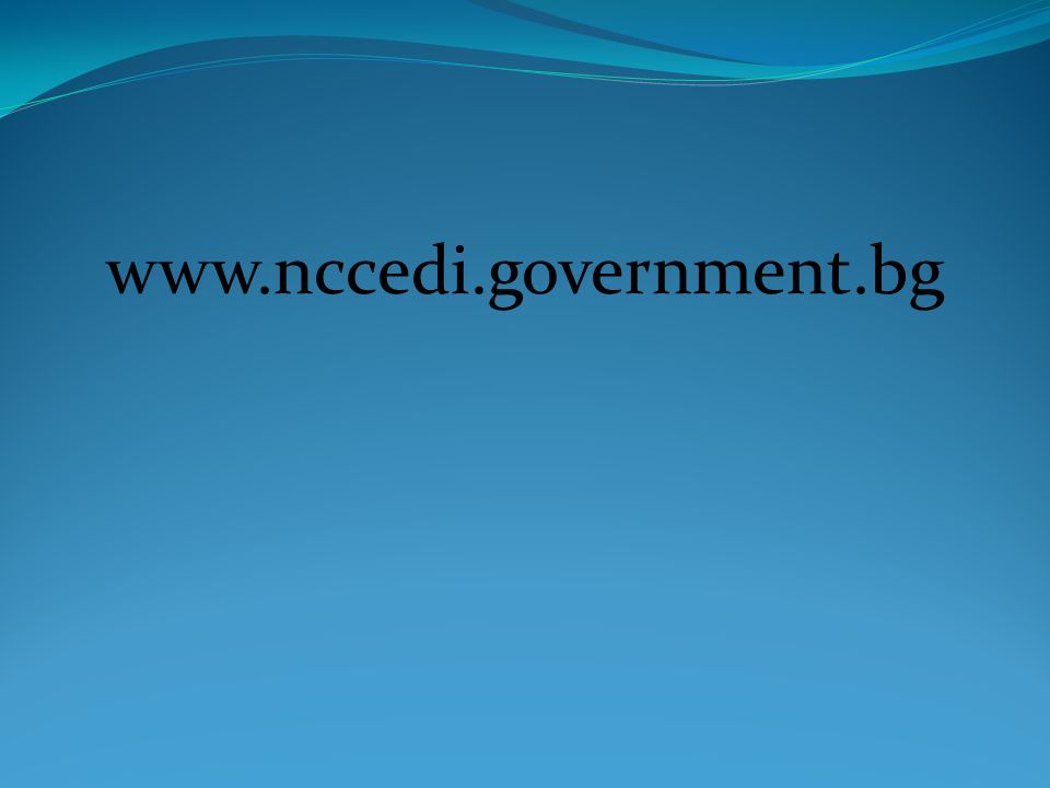 www.nccedi.government.bg