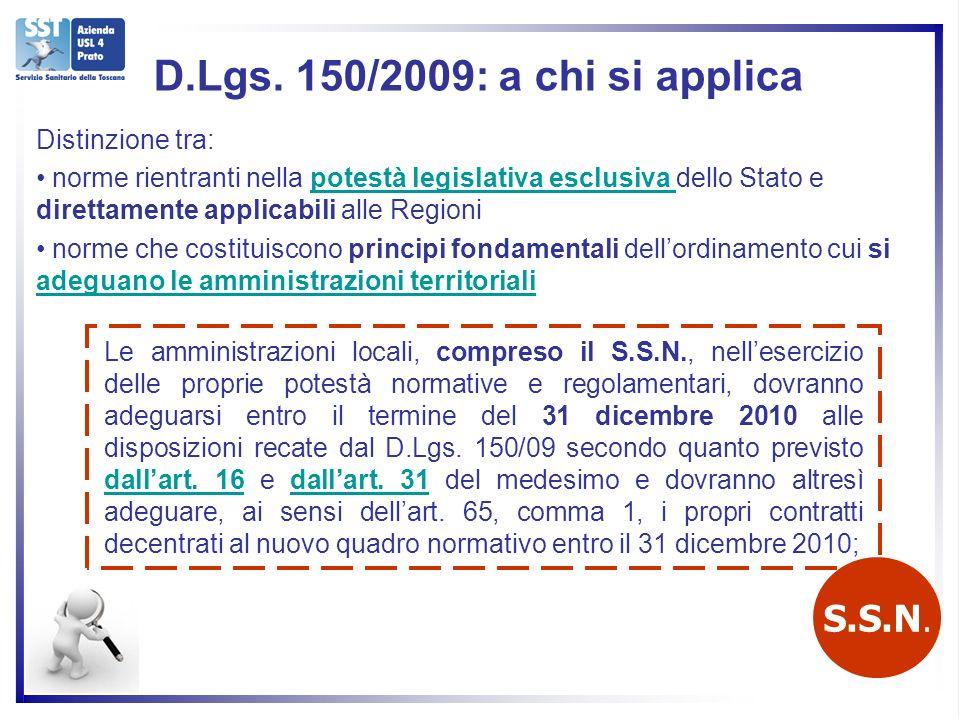 D.Lgs. 150/2009: a chi si applica S.S.N.