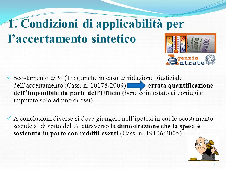 1. Condizioni di applicabilità per laccertamento sintetico Scostamento di ¼ (1/5), anche in caso di riduzione giudiziale dellaccertamento (Cass. n. 10