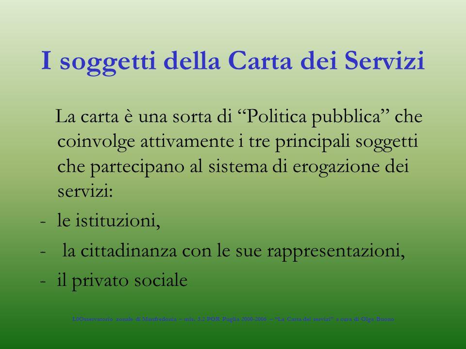 I soggetti della Carta dei Servizi La carta è una sorta di Politica pubblica che coinvolge attivamente i tre principali soggetti che partecipano al si