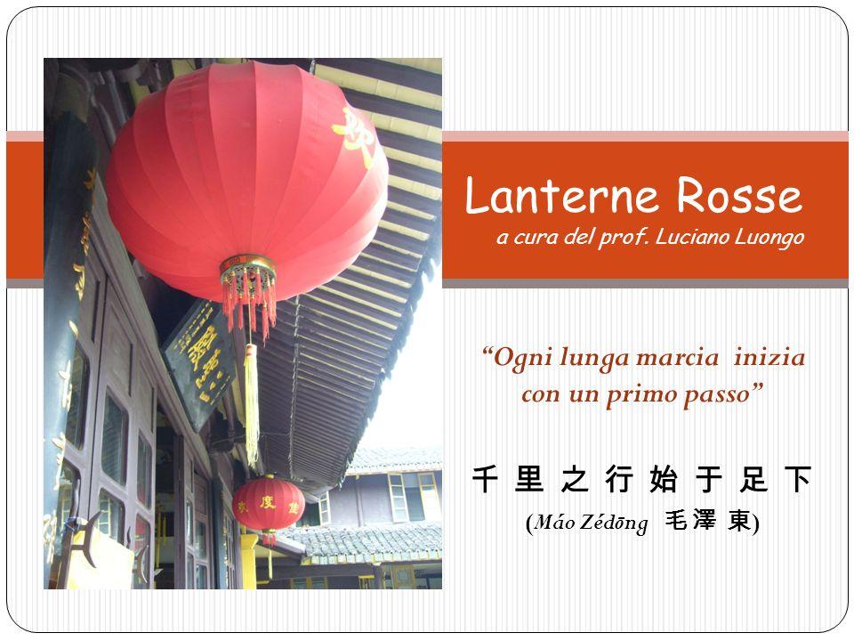 Ogni lunga marcia inizia con un primo passo (Máo Zéd ō ng ) Lanterne Rosse a cura del prof.