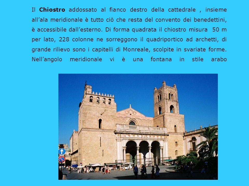 Linterno della basilica è maestoso e solenne.