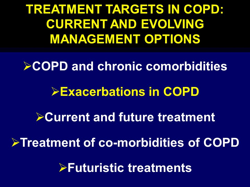 20%-24% (1 year) 2.5%-10% (5 days) 22%-32% (14 days) 13%-33% Hospital mortality Relapse (repeat ER visit) Treatment failure rate OUTCOME OF COPD EXACERBATIONS Seneff et al.