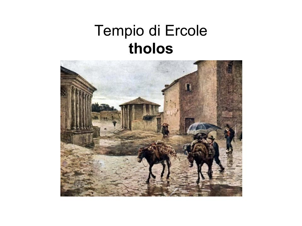 Tempio di Ercole tholos