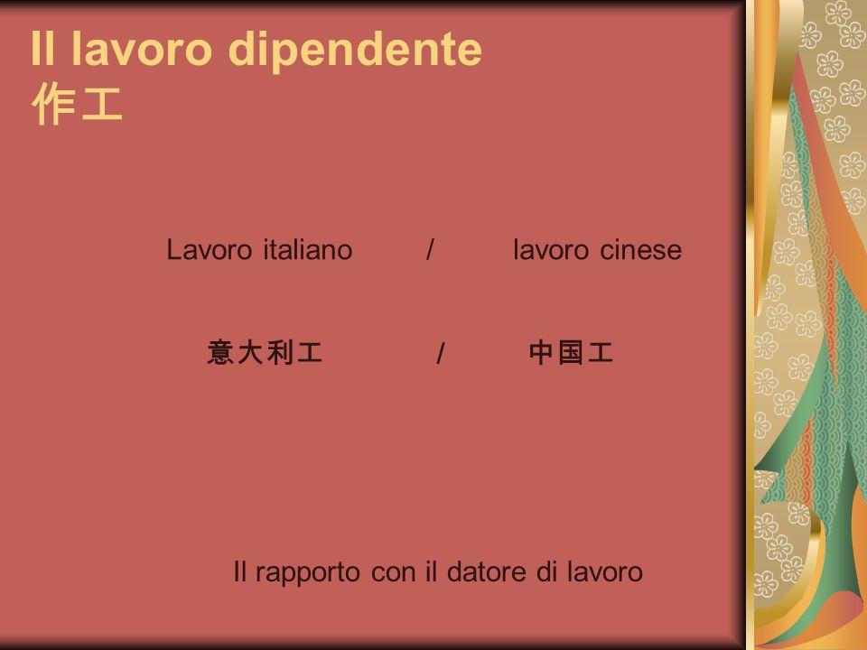 Il lavoro dipendente Lavoro italiano/lavoro cinese Il rapporto con il datore di lavoro