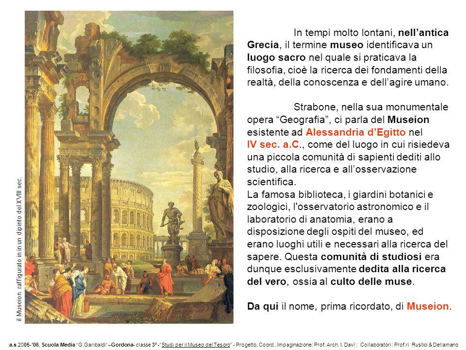 Raffaello, la Scuola dAtene, 1510 a.s.2005-06, Scuola Media G.Garibaldi –Gordona- classe 3° -Studi per il Museo del Tesoro - Progetto, Coord., Impaginazione: Prof.