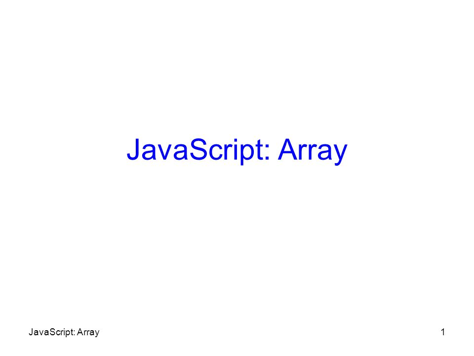 JavaScript: Array 1
