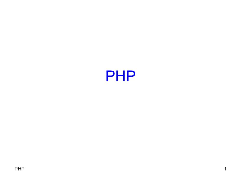 PHP62 Function ereg is called to determine whether the phone number entered by the user is valid.