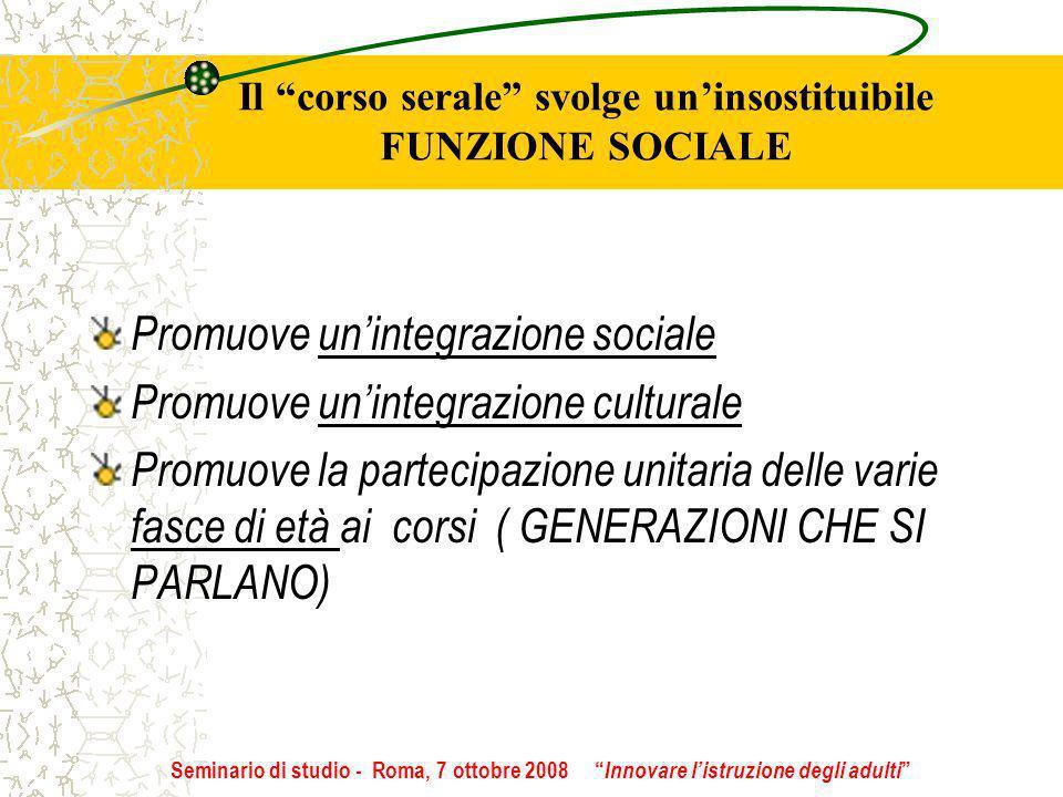 Il corso serale svolge uninsostituibile FUNZIONE SOCIALE Promuove unintegrazione sociale Promuove unintegrazione culturale Promuove la partecipazione