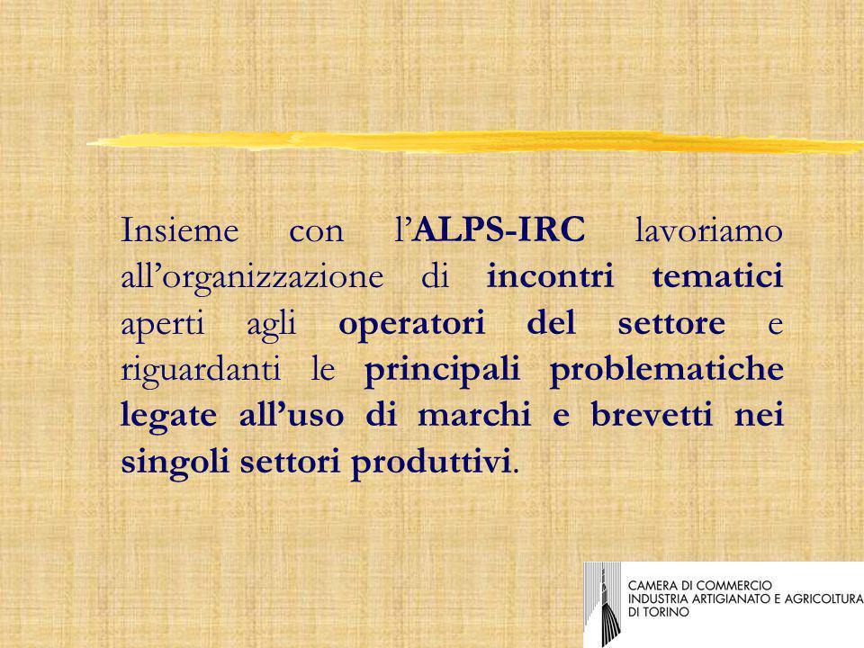Insieme con lALPS-IRC lavoriamo allorganizzazione di incontri tematici aperti agli operatori del settore e riguardanti le principali problematiche legate alluso di marchi e brevetti nei singoli settori produttivi.