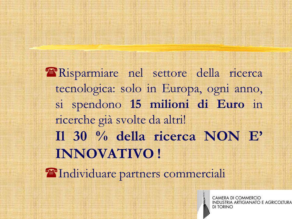 (Risparmiare nel settore della ricerca tecnologica: solo in Europa, ogni anno, si spendono 15 milioni di Euro in ricerche già svolte da altri.