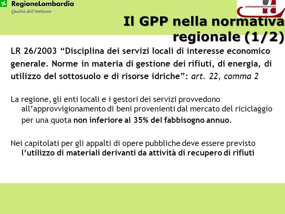 LR 26/2003 Disciplina dei servizi locali di interesse economico generale. Norme in materia di gestione dei rifiuti, di energia, di utilizzo del sottos