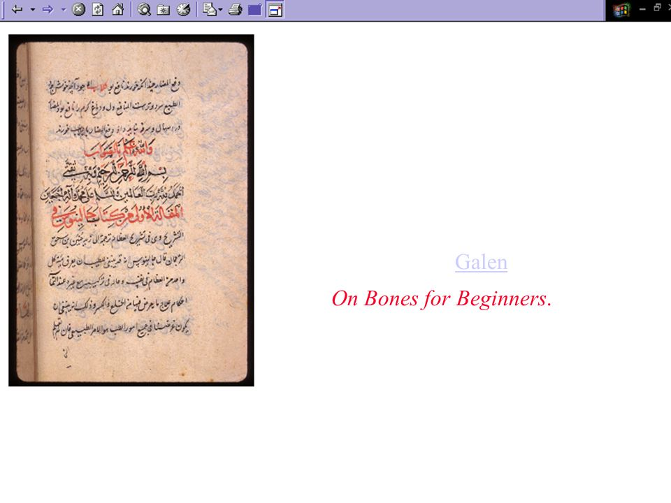 The beginning of the Arabic translation of Galen s treatiseGalen On Bones for Beginners.