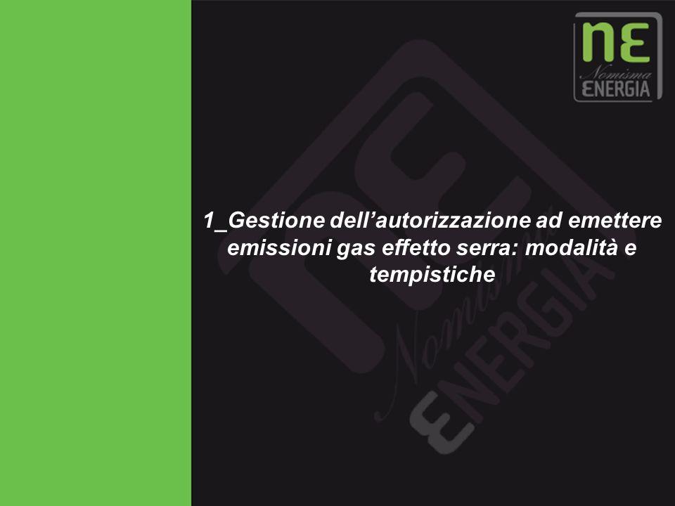 Esempio pratico: aggiornamento autorizzazione 5. Descrizione generale delle modifiche apportate
