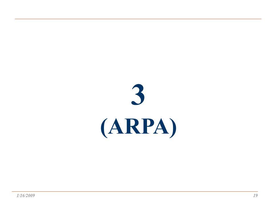 3 (ARPA) 1/16/200919