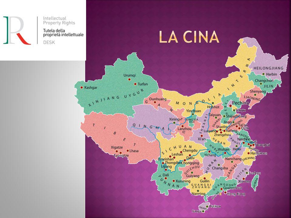 Vasta 32 volte lItalia Popolata 23 volte lItalia Suddivisa in: 4 municipalità 5 regioni autonome 22 provincie 56 etnie riconosciute
