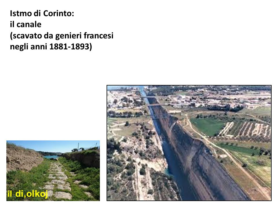 Istmo di Corinto: il canale Corinto: lo scavo del canale negli anni 1881-1893