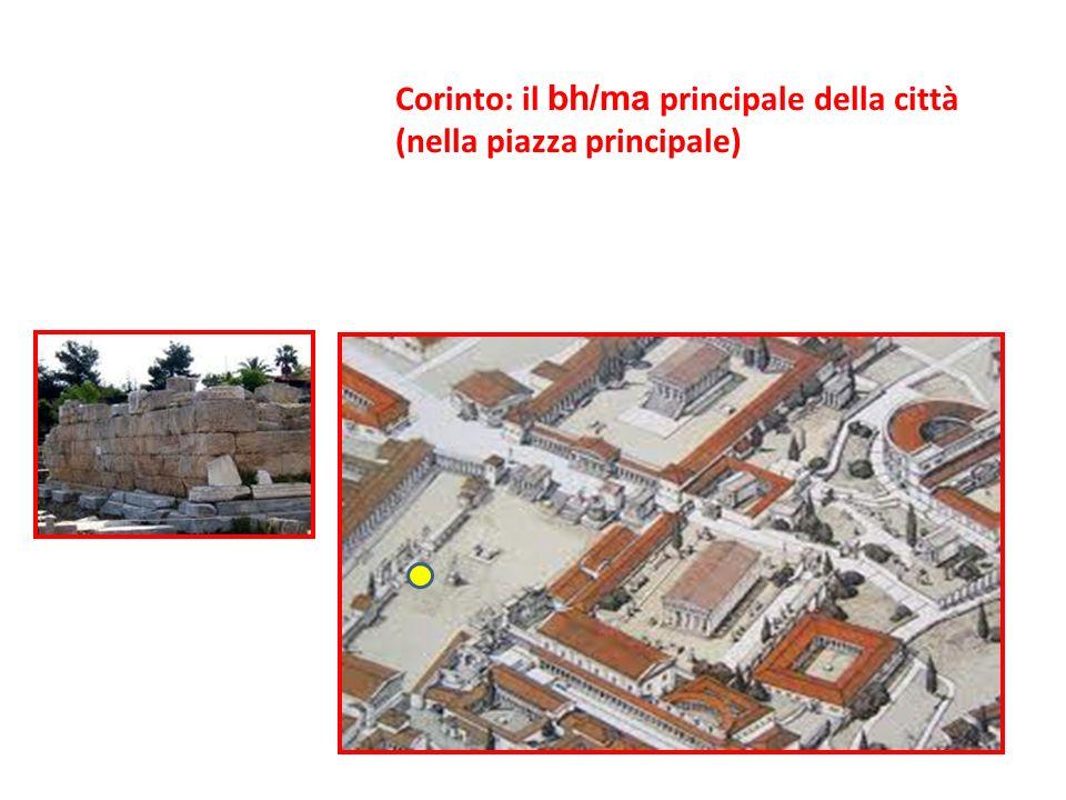 Corinto: il bh/ma principale della città (nella piazza principale)