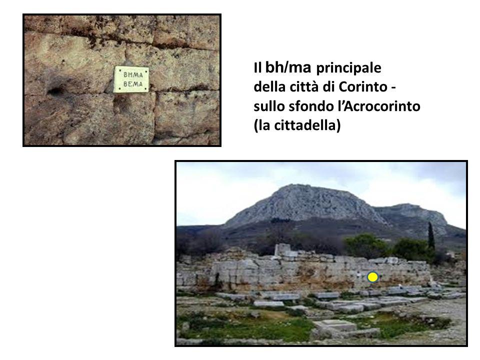 Il bh/ma principale della città di Corinto - sullo sfondo lAcrocorinto (la cittadella)