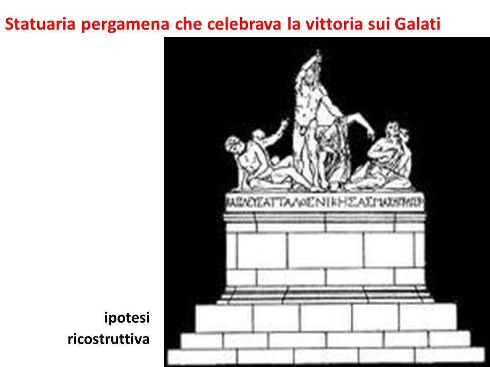 Statuaria pergamena che celebrava la vittoria sui Galati ipotesi ricostruttiva
