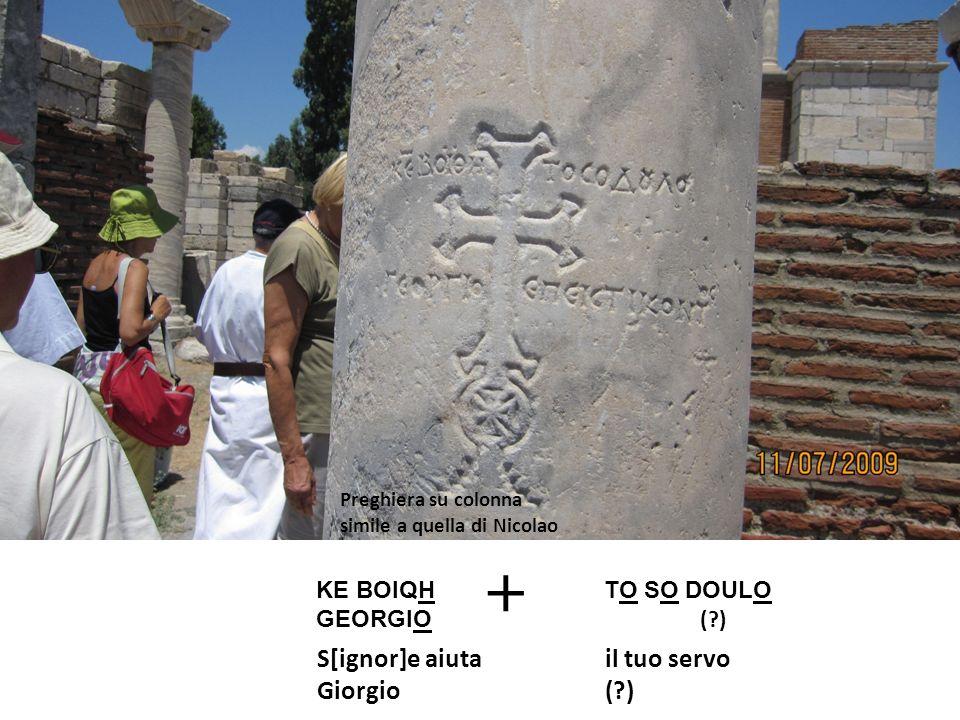 - in lingua latina: Agostino di Tagaste (PL 34, 1379 - 35, 1976) Gregorio Magno (PL 79, 1239-1270) Beda il Venerabile (PL 92, 633-938) Walafrido Strabone (PL 114, 355-426) Bruno di Asti (PL 165, 451-604) Alcuino, consigliere di Carlo Magno (PL 100, 743-1008) Tommaso dAquino (anche in italiano) San Bonaventura (anche in francese)