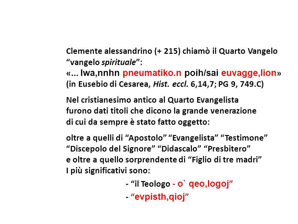 Clemente alessandrino (+ 215) chiamò il Quarto Vangelo vangelo spirituale: «... Iwa,nnhn pneumatiko.n poih/sai euvagge,lion » (in Eusebio di Cesarea,
