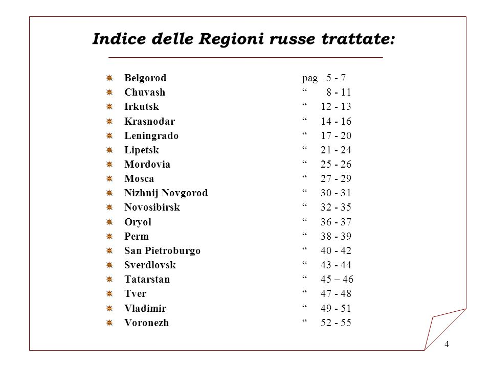 4 Indice delle Regioni russe trattate: Belgorodpag 5 - 7 Chuvash 8 - 11 Irkutsk 12 - 13 Krasnodar 14 - 16 Leningrado 17 - 20 Lipetsk 21 - 24 Mordovia